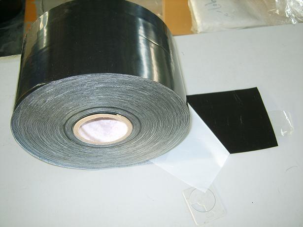 聚乙烯660型防腐胶带
